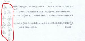 mathnote3